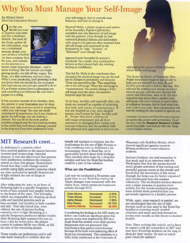 MIT study 2